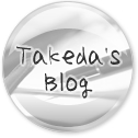 Takeda's Blog